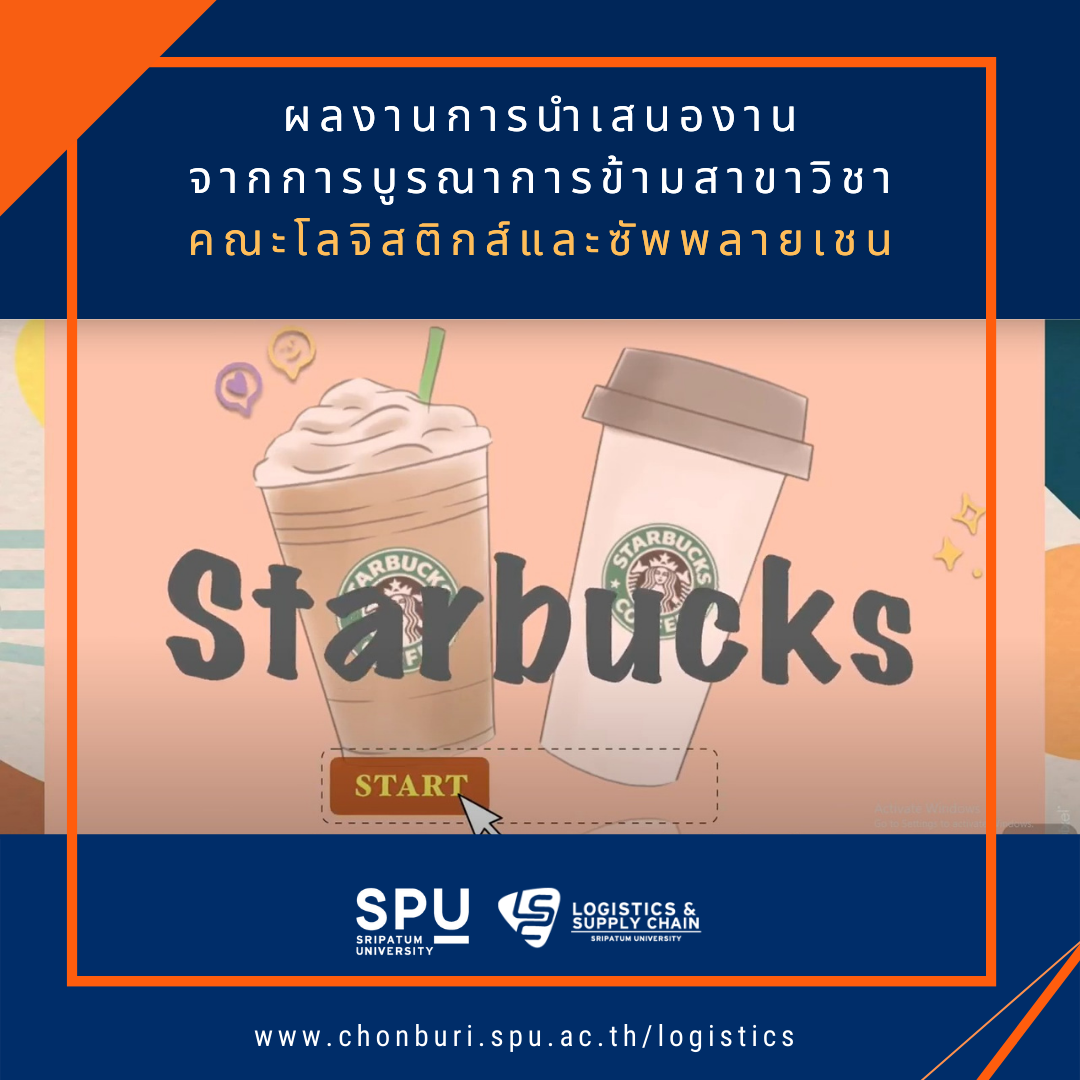 1631701975Starbucks.png